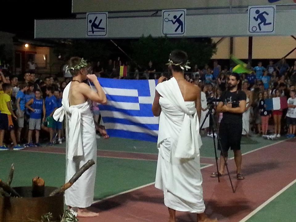 Tabara Grecia