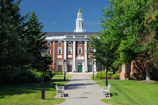 STEM la Universitatea Harvard